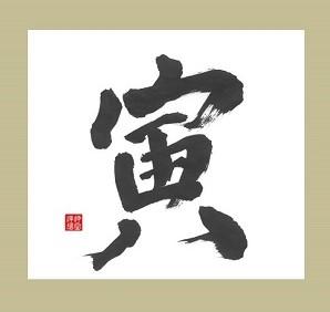 B面-HP用(300pix).jpg