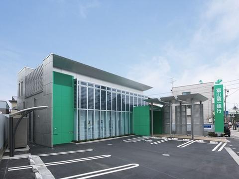 富山第一銀行五福支店画像01