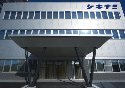 株式会社シキナミ画像02